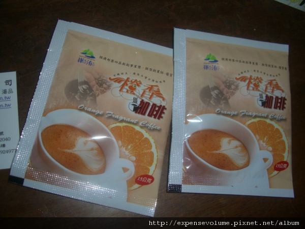 奕利的店 橙香咖啡 (2).JPG