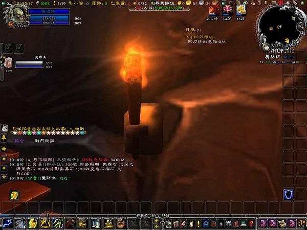 WoWScrnShot_052412_011003