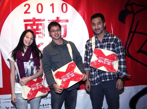 他們在畢業的前一天爆炸台南紀培慧鄭有傑黃健瑋01.jpg
