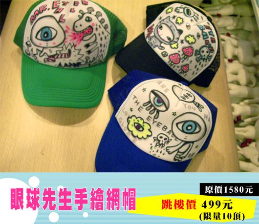 帽3.jpg