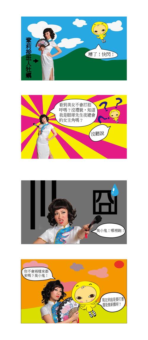 青蚵嫂.jpg