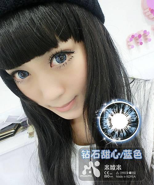 K14-lan3.jpg