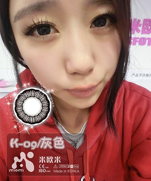 K09-hui(1).jpg