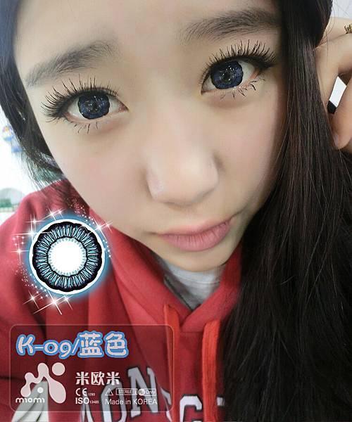 K09-lan.jpg