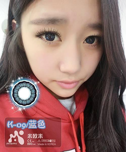 K09-lan2.jpg