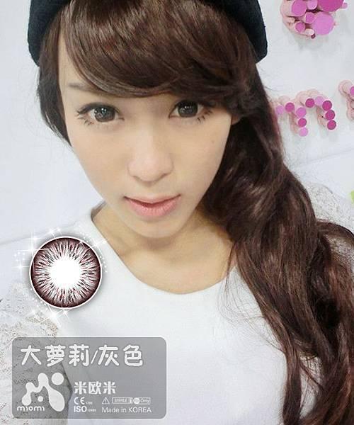K10-hui2.jpg