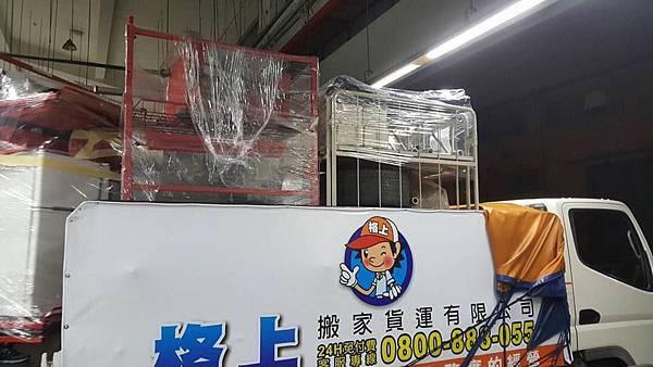 台北市搬家公司新北中和搬家推薦夜間搬家服務閣上優良台北桃園搬家公司免費送紙箱