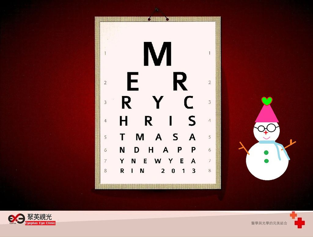 Greetings from Eyeplus