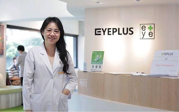 20190813_eyeplus_01.jpg
