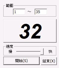 時尚♥Felix the cat X ocat-菲力貓秋冬新款,青春魅力無法擋。 32f