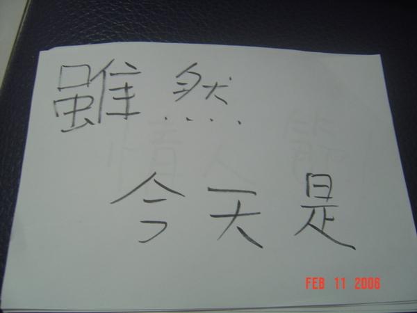 2005七夕情人節的卡片1