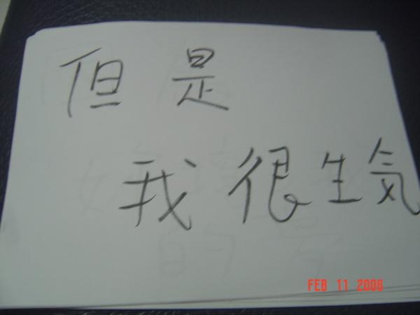 2005七夕情人節的卡片3