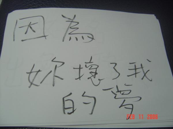 2005七夕情人節的卡片4