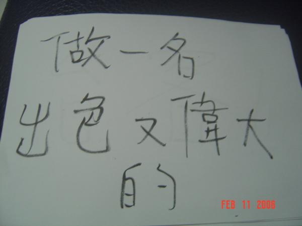 2005七夕情人節的卡片5