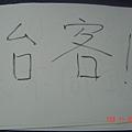 2005七夕情人節的卡片6