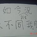 2005七夕情人節的卡片7