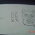 2005七夕情人節的卡片8