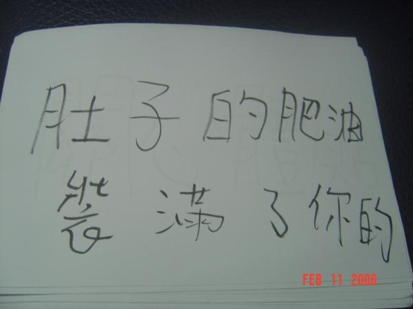2005七夕情人節的卡片9