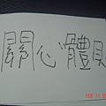 2005七夕情人節的卡片10