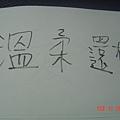 2005七夕情人節的卡片11