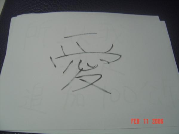 2005七夕情人節的卡片12