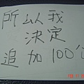 2005七夕情人節的卡片13