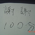 2005七夕情人節的卡片15