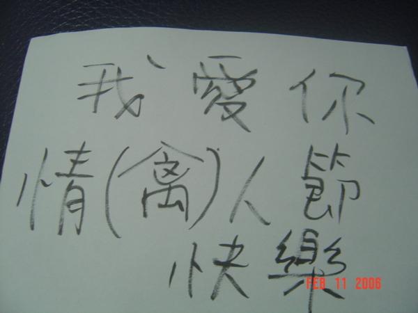 2005七夕情人節的卡片16