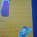 2005七夕情人節的卡片~後續