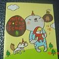 2005耶誕節卡片2