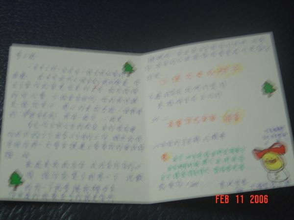2005耶誕節卡片3