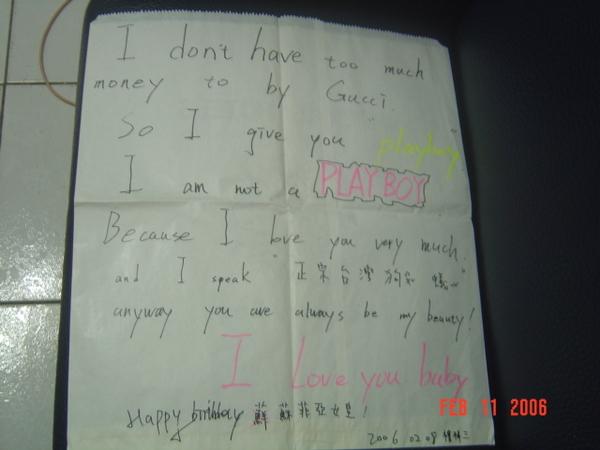 2006生日+情人節卡片~背面
