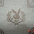 2006生日+情人節禮物~近照3