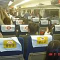 往瑞芳的火車上
