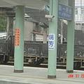 瑞芳車站獨照