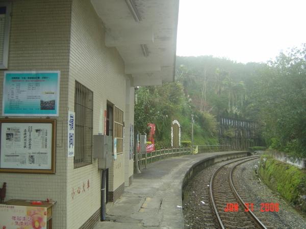小小的嶺腳車站