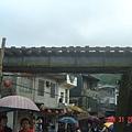 平溪老街的鐵路橋