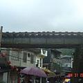 平溪老街的鐵路橋2