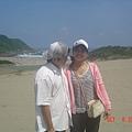 陽&me 2