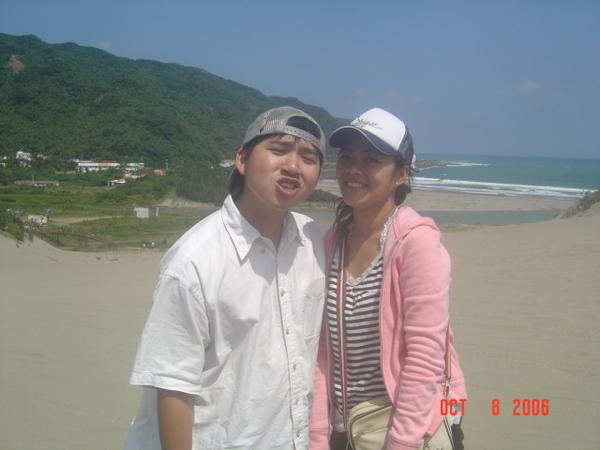 陽&me 3