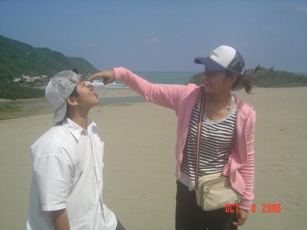 陽&me 4