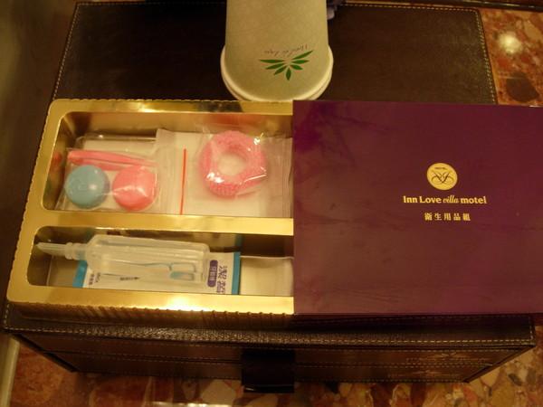 衛生用品盒