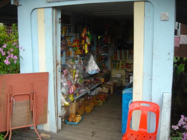 沙巴的鄉下雜貨店