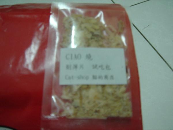 買美士再送CIAO 燒-削薄片原裝包的試吃包