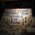 1977中華少棒全隊簽名