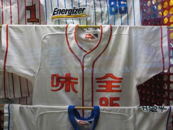 中華職棒史上最好看的球衣