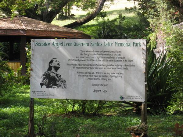 拉第石公園