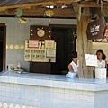 人魚共游池服務台