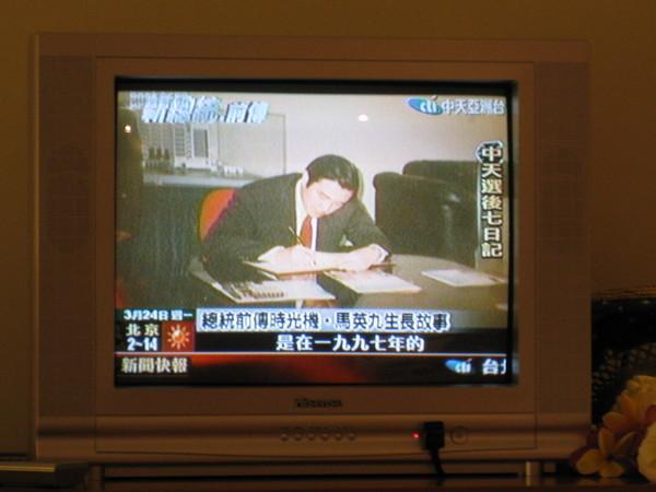 關島也看的到台灣新聞喔