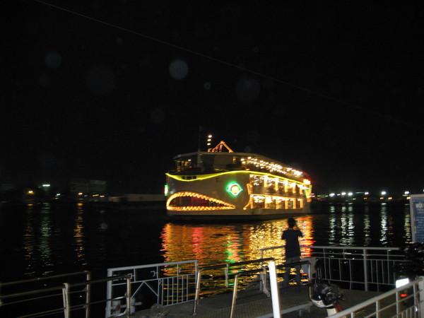 這條船真醜